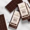 Callebaut chokolade, moerk - mini-bar, 75 stk.